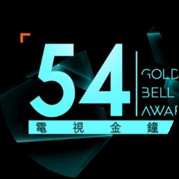 Golden Bell Awards